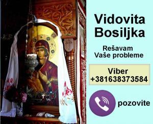 Vidovita Bosiljka Vas rešava problema