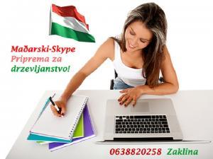 Madjarski preko Skype-a priprema za drzavljanstvo