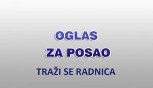 Beograd, Vidikovac, Pržionica kafe, potrebna radnica