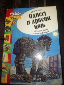 Knjiga1 J