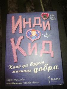 Knjiga 2