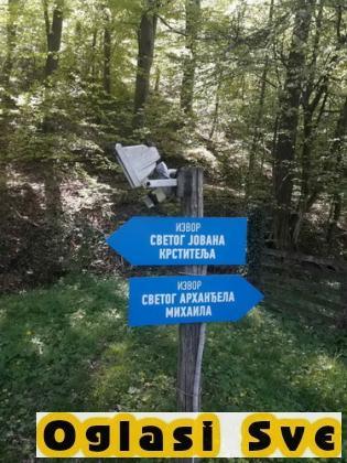 Banja Vrujici, izdavanje cele kuce, 300m od centra