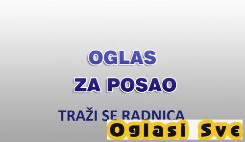 Beograd -Vidikovac, Pržionica kafe potrebna radnica