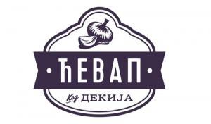 Restoranu na Dorcolu i na Novom Beogradu potrebni dostavljaci hrane na sluzbenom autu i na sluzbenom